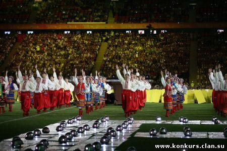 Донбасс Арена. Гранд Шоу. Фото стадиона бриллианта